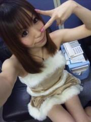 渋木美沙 公式ブログ/☆友達100人出来るかな?第4回目☆ 画像2