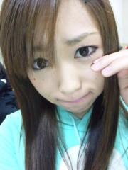 渋木美沙 公式ブログ/ごめんなさい!! 画像1