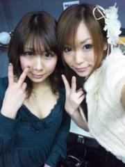 渋木美沙 公式ブログ/心強い! 画像1