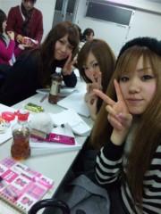 渋木美沙 公式ブログ/ヒリヒリ 画像2