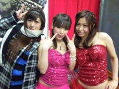 渋木美沙 公式ブログ/☆ミートザガールPlush☆ 画像1
