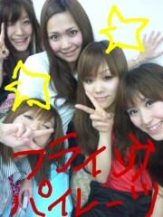 渋木美沙 公式ブログ/最後の 画像1
