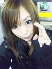 渋木美沙 公式ブログ/めでたいやん 画像1