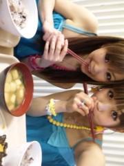 渋木美沙 公式ブログ/稽古dayや★ 画像1