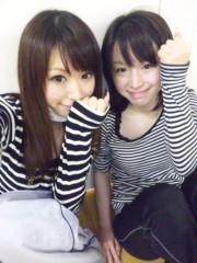 渋木美沙 公式ブログ/☆ボーダー☆ 画像1