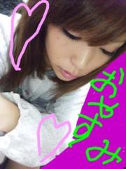 渋木美沙 公式ブログ/☆嬉しい報告☆ 画像1