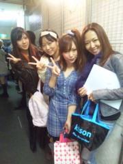 渋木美沙 公式ブログ/☆来てくれたねん☆ 画像1