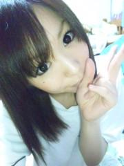 渋木美沙 公式ブログ/久しぶりです☆ 画像1