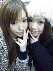 渋木美沙 公式ブログ/ピーチ姫と 画像1