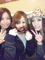 渋木美沙 公式ブログ/しあわしぇぇ☆ 画像1