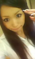 渋木美沙 公式ブログ/お疲れ様っ★ 画像1