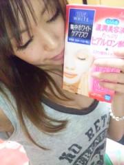 渋木美沙 公式ブログ/☆お手入れ☆ 画像2