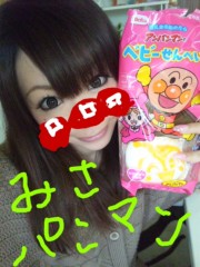 渋木美沙 公式ブログ/☆アンパンマン☆ 画像1