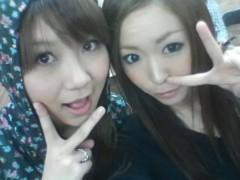 渋木美沙 公式ブログ/こんばにゃ☆ 画像1