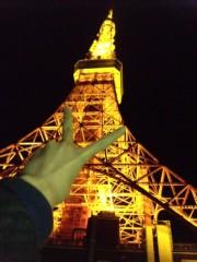 渋木美沙 公式ブログ/☆東京タワー☆ 画像2