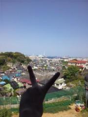 渋木美沙 公式ブログ/やばーい!! 画像1