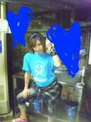 渋木美沙 公式ブログ/初日終了☆ 画像1