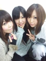 渋木美沙 公式ブログ/☆たのしい仲間☆ 画像1