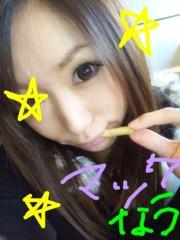 渋木美沙 公式ブログ/☆一人ぼっち☆ 画像1
