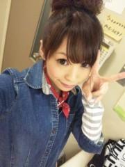 渋木美沙 公式ブログ/☆飛び出せ!科学くんSP☆ 画像1