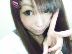 渋木美沙 公式ブログ/☆おはよう☆ 画像1