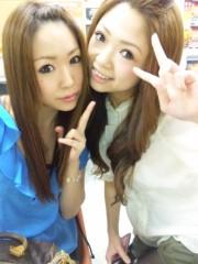渋木美沙 公式ブログ/おめでとう☆ 画像1