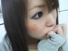 渋木美沙 公式ブログ/雨あめ 画像1