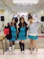 渋木美沙 公式ブログ/ありがとうございました☆ 画像1