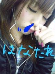 渋木美沙 公式ブログ/☆はなたれこぞう☆ 画像1
