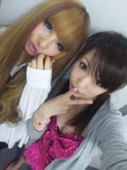 渋木美沙 公式ブログ/☆ありがとう2倍☆ 画像2
