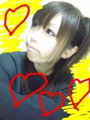 渋木美沙 公式ブログ/☆ひなまちゅり☆ 画像1