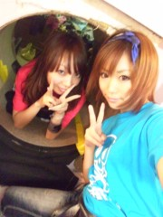 渋木美沙 公式ブログ/2日目☆船出だ!! 画像1