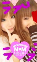 渋木美沙 公式ブログ/☆プリクラ☆ 画像2