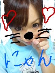 渋木美沙 公式ブログ/にゃんにゃん 画像1