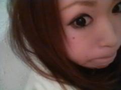 渋木美沙 公式ブログ/朝はやく 画像1