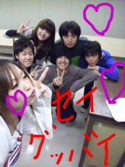 渋木美沙 公式ブログ/☆セイグッバイ☆ 画像1