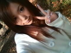 渋木美沙 公式ブログ/打ち合わせ 画像1