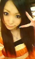 渋木美沙 公式ブログ/ブログはじめます☆ 画像1