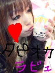 渋木美沙 公式ブログ/☆なーそんday☆ 画像2