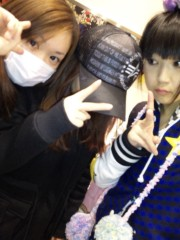 渋木美沙 公式ブログ/エコひーき 画像1