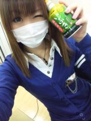 渋木美沙 公式ブログ/☆マスクすくすく☆ 画像3