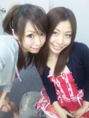 渋木美沙 公式ブログ/☆ありがとう2倍☆ 画像1