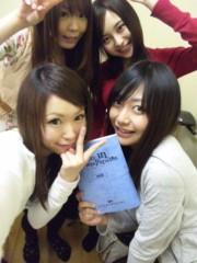 渋木美沙 公式ブログ/☆再会したのー☆ 画像1