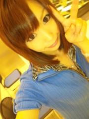 渋木美沙 公式ブログ/幸せや〜 画像1
