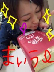 渋木美沙 公式ブログ/☆感動☆ 画像1