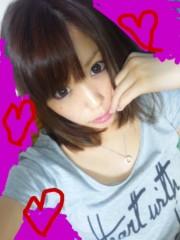 渋木美沙 公式ブログ/早いっっ 画像1