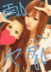 渋木美沙 公式ブログ/姉妹 画像1