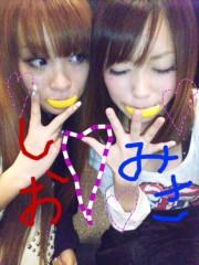 渋木美沙 公式ブログ/☆仲良しさん☆ 画像1