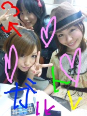 渋木美沙 公式ブログ/おちゅかれ 画像1