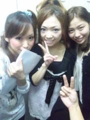 渋木美沙 公式ブログ/☆来てくれたッ☆ 画像1